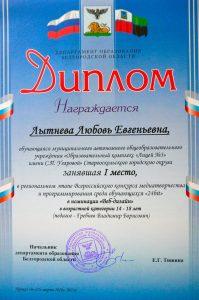 Лытнева_24бит